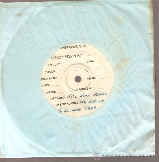 EXCEPCIONAL EP DE JOSE GUARDIOLA - DEMO & DISCO PATRON CON TEMAS INEDITOS - UNICO EN SU ESPECIE (Música - Discos de Vinilo - EPs - Solistas Españoles de los 50 y 60)