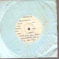 Discos de vinilo: EXCEPCIONAL EP DE JOSE GUARDIOLA - DEMO & DISCO PATRON CON TEMAS INEDITOS - UNICO EN SU ESPECIE . Lote 22630382