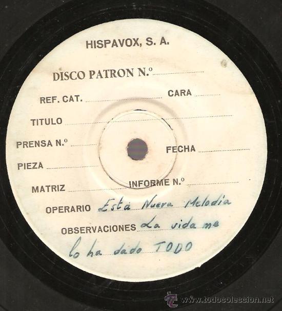 Discos de vinilo: EXCEPCIONAL EP DE JOSE GUARDIOLA - DEMO & DISCO PATRON CON TEMAS INEDITOS - UNICO EN SU ESPECIE - Foto 2 - 22630382