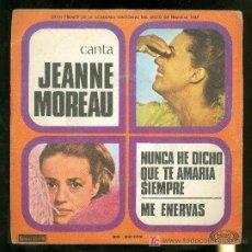 Discos de vinilo: SINGLES DE JEANNE MOREAU. GRAN PREMIO DE LA ACADEMIA NACIONAL DEL DISCO DE FRANCIA 1967.. Lote 17054260