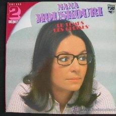 Discos de vinilo: DOBLE LP NANA MOUSKOURI // ED. FRANCIA. Lote 26564393