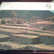 Discos de vinilo: QUENAS DEL ANDE / DIRIGE PEDRO CHALCO /LP/PHILIPS PS 632435/INDUSTRIA PERUANA PEPETO. Lote 111948502