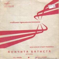 Discos de vinilo: CONCHITA BAUTISTA, SINGLE FLEXIDISC 2 TEMAS - EDITADO EN ANTIGUA UNION SOVIETICA (URSS-RUSIA) - 1969. Lote 26947094