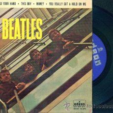 Discos de vinilo: THE BEATLES (I WANT TO HOLD YOUR HAND, ETC). Lote 26620553