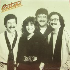 Discos de vinilo: CASTAÑA-MISMO TITULO 1982 LP SPAIN. Lote 17320087