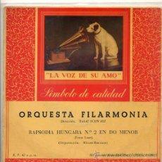 Discos de vinilo: ORQUESTA FILARMONIA - RUDOLF SCHWARZ (LA VOZ DE SU AMO 7ERL 1100). Lote 17335212