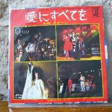 Discos de vinilo: QUEEN - SINGLE EDICIÓN JAPONESA - SOMEBODY TO LOVE / WHITE MAN 1976. Lote 189122911
