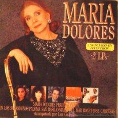 Discos de vinilo: LP DOBLE , MARIA DOLORES PRADERA, CON JOSÉ CARRERAS, Mª DEL MAR BONET, PALOMA SAN BASILIO.. Lote 26312694