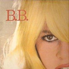 Discos de vinilo: BRIGITTE BARDOT LP SELLO PHILIPS EDITADO EN MEXICO. Lote 17550561