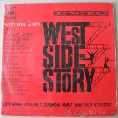 Discos de vinilo: WEST SIDE STORY - EP DE 1962. Lote 17560392