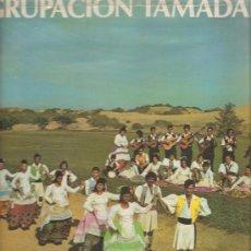 Discos de vinilo: LP CANARIAS FOLK : ABRUPACION TAMADABA , DE GRAN CANARIA . Lote 25303302