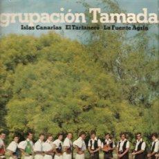 Discos de vinilo: LP CANARIAS FOLK : ABRUPACION TAMADABA , DE GRAN CANARIA . Lote 25399516