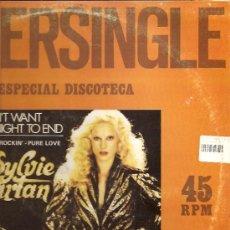 Discos de vinilo: SYLVIE VARTAN MAXI-SINGLE SELLO RCA EDITADO EN ESPAÑA AÑO 1979. Lote 17669280