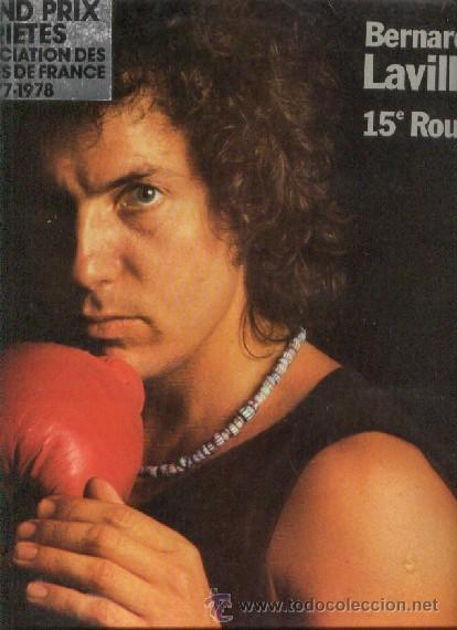 BERNARD LAVILLIERS LP 15 ROUND (Música - Discos - LP Vinilo - Canción Francesa e Italiana)