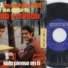 Discos de vinilo: MANOLO Y RAMON (DUO DINAMICO) LA, LA, LA EUROVISIÓN 68 VERGARA SPAIN. Lote 26523477