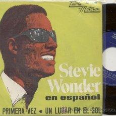 Discos de vinilo: SINGLE 45 RPM / STEVIE WONDER EN ESPAÑOL / POR PRIMERA VEZ // EDITADO POR TAMLA MOTOWN . Lote 17839791