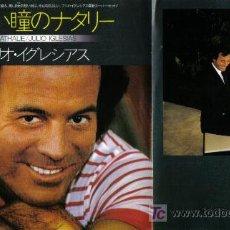 Discos de vinilo: JULIO IGLESIAS - SINGLE 7'' - EDITADO EN JAPÓN - AÑO 1982 - CON 2 TEMAS Y 1 INTRODUCCIÓN. Lote 26675192