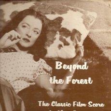 Discos de vinilo: BANDA SONORA DEL FILM BEYOND THE FOREST LP SELLO CITADELEDITADO EN USA.. Lote 17940457