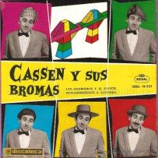 Discos de vinilo: DISCO SINGLE DE HUMOR. LOTE DE 3. CASSEN, LOS HERMANOS CALATRAVA Y JOE RÍGOLI, AÑOS 60. Lote 26162816
