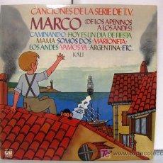 Discos de vinilo: MARCO - CANCIONES DE LA SERIE DE T.V. - LP GRAMUSIC 1977 BPY. Lote 45919877