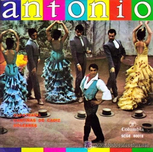 ANTONIO EL BAILARÍN (CON ANTONIO MAIRENA AL CANTE) - 1962 (Música - Discos de Vinilo - EPs - Flamenco, Canción española y Cuplé)