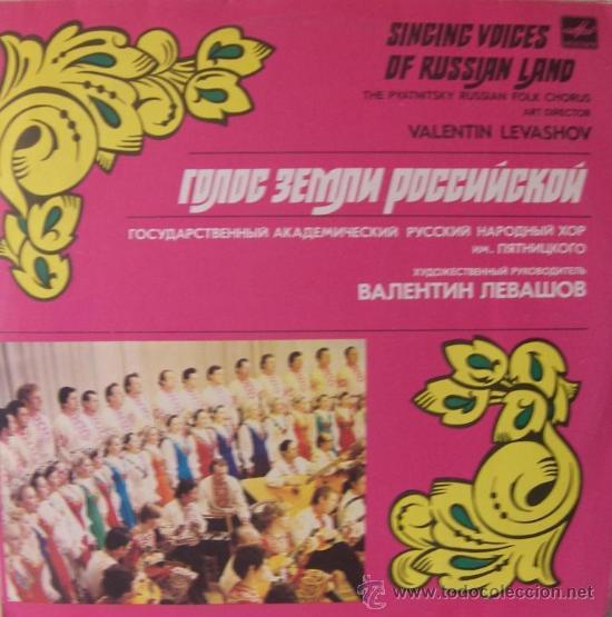 THE PYATNITSKY RUSSIAN FOLK CHORUS - VALENTIN LEVASHOV - EDITADO EN RUSIA - 1984 (Música - Discos - LP Vinilo - Étnicas y Músicas del Mundo)