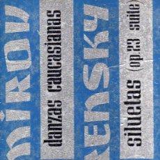 Discos de vinilo: DISCO LP 33 RPM - AMIROV : DANZAS CAUCASIANAS - ARENSKY : SILUETAS OP. 23 SUITE - LIADOV : BEBA YAGA. Lote 18269379