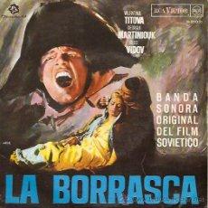 Discos de vinilo: BANDA SONORA DEL FILM LA BORRASCA EP SELLO RCA VICTOR AÑO 1968 EDITADO EN ESPAÑA . Lote 18404221