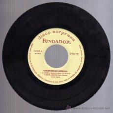 Discos de vinilo: DISCO SINGLE 45 RPM - CANCION HISPANO-AMERICANA - EL CASCABEL - FLOR DE JACARANDA - Y DOS MÁS.. Lote 18500559