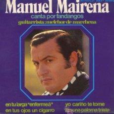 Discos de vinilo: MANUEL MAIRENA EP, 1971 - (EXCELENTE CONSERVACIÓN). Lote 27529223