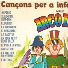 Discos de vinilo: LP INFANTIL: ARCO IRIS : CANÇONS PER A INFANTS . Lote 23892146