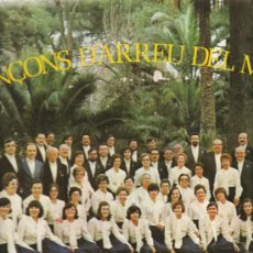 Discos de vinilo: LP ORFEO BADALONI - CANÇONS D´ARREU DEL MON . Lote 26609162