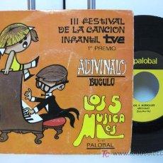 Discos de vinilo: 3R FESTIVAL DE LA CANCIÓN INFANTIL - LOS 5 MUSICALES - ADIVINALO - SINGLE PALOBAL 1969 BPY. Lote 27157661