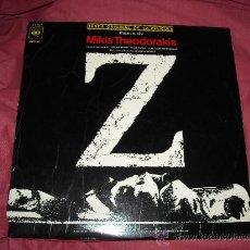Discos de vinilo: Z LP BANDA SONORA ORIGINAL MUSICA MIKIS THEODORAKIS..CBS SPA 1977. Lote 18669766