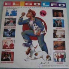 Discos de vinil: HOMBRES G - LOQUILLO - INHUMANOS Y MUCHOS MAS - EL GOLFO - DOBLE LP. Lote 18675028