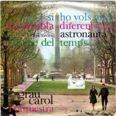 Discos de vinilo: GRAU CAROL I ORQUESTRA – SI HO VOLX AIXI – EP SPAIN 1962 – EDIPHONE/EDIGSA CMN 2 - CATALÁ. Lote 57631397