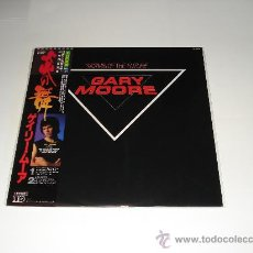 Discos de vinilo: GARY MOORE / VICTIMS OF THE FUTURE - LP AUDIÓFILOS JAPÓN +OBI + ENCARTE +POSTER/ LETRAS ORIGINALES!!. Lote 18796374