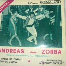 Discos de vinilo: DISCO-ZORBA EL GRIEGO. Lote 24464519