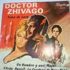 Discos de vinilo: DISCO-DOCTOR ZHIVAGO. Lote 25189092