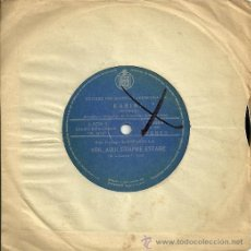 Discos de vinilo: KARINA SINGLE SELLO HISPAVOX EDITADO EN ARGENTINA, CARA B: MAÑANA . Lote 18969042