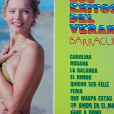 Discos de vinilo: BARRACUDA,LOS EXITOS DEL VERANO DEL 75. Lote 18991373