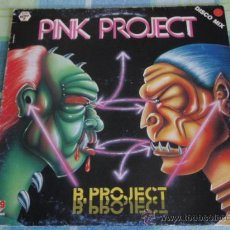 Discos de vinilo: PINK PROJECT ' DISCOMIX' ( B. PROJECT ) 1983 MILANO-ITALY LP33 BABY RECORDS. Lote 19054756