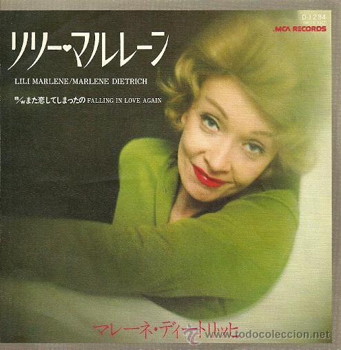 MARLENE DIETRICH SINGLE SELLO MCA EDITADO EN JAPON (Música - Discos - Singles Vinilo - Bandas Sonoras y Actores)