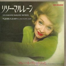 Discos de vinilo: MARLENE DIETRICH SINGLE SELLO MCA EDITADO EN JAPON. Lote 19109081