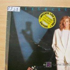 Discos de vinilo: SANDY MARTON-MODERN LOVER-LP-1986-. Lote 19192464