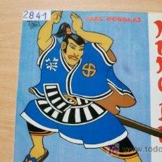 Discos de vinilo: CARL DOUGLAS-KUNG FU FIGHTING-MAXI45RPM-1986-. Lote 19193128