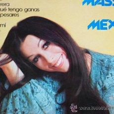 Discos de vinilo: MASSIEL LP MASSIEL EN MEXICO GRABACION ORIGINAL 1978 COBRA. Lote 19325136
