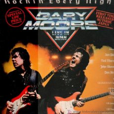 Dischi in vinile: GARY MOORE - ROCKIN' EVERY NIGHT GARY MOORE. LIVE IN JAPAN - LP 1986. Lote 25445176