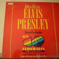 Discos de vinilo: MAXI 12. ELVIS PRESLEY.MEDLEY. PROMOCIONAL. UNICO Y NUMERADO. EXCELENTE CONSERVACIÓN!!!!!!!!. Lote 26109506