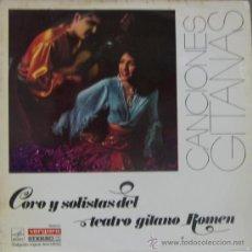 Discos de vinilo: TEATRO ROMEN DE MOSCÚ - CORO Y SOLISTAS DEL TEATRO ROMEN - CANCIONES GITANAS, 1968. Lote 24725172